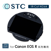 【STC】IC Clip Filter ND64 內置型濾鏡架組 for Canon R/RP/Ra/R5/R6
