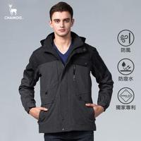 【Chamois】Damas-Tex達美斯特 防水透氣拼色鋪棉外套(麻灰/黑)