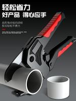 切管器 管刀PVC管子割刀PPR剪刀電動快剪線管水管割管器切神器剪工具【MJ5151】