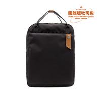 RITE環保紗系列 EV03吐司包 後背包 -L國旅版-巧克力 可裝13寸筆電 多夾層設計
