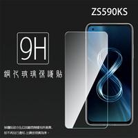 ASUS 華碩 ZenFone 8 ZS590KS I006D 鋼化玻璃保護貼 9H 螢幕保護貼 鋼貼 鋼化貼 玻璃貼 玻璃膜 保護膜 手機膜