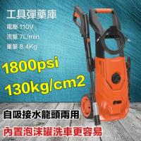【CAN TA 肯田】LT504-1600A 高壓清洗機