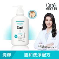 【Curel 珂潤官方直營】溫和潔淨洗髮精(420ml)