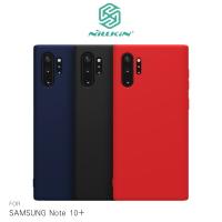 強尼拍賣~NILLKIN SAMSUNG Galaxy Note 10 / Note 10+ 柔雅保護套 膚感 背蓋式 手機殼 保護殼
