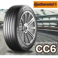 馬牌 CC6 185/65R15 輪胎 CONTINENTAL