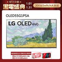 【LG 樂金】55型 OLEDevo G1 AI 4K TV 語音物聯網電視(OLED55G1PSA)