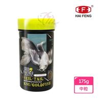 【海豐飼料】親蜜伙伴GOOD PARTNER+龍鯉雙色育成飼料175g(適合龍鯉、錦鯉、金魚食用)