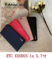 【真皮吸合皮套】HTC EXODUS 1s 5.7吋 隱藏磁扣側掀保護套/書本式翻頁/支架斜立/軟殼套