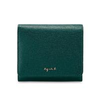 【agnes b.】Voyage 壓紋皮革金屬logo短夾(綠)