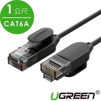 【綠聯】1M CAT6A網路線 黑色(增強版)