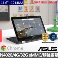 【ASUS 華碩】C214MA Chromebook 11.6吋翻轉觸控筆電(N4020/4G/32G/Chrome 作業系統)