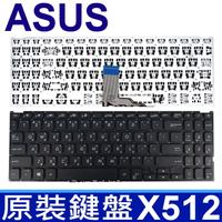 ASUS X512 黑色 繁體中文 鍵盤 VivoBook S15 A512 X512 X512FA X512DA X512UA X512UB V5000 V5000D V5000F FL8700