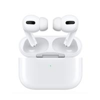 Apple Airpods Pro (購物節免運特惠) 原廠公司貨/別再買高仿~