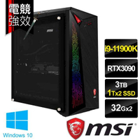 【MSI 微星】Infinite X 11TJ-1076TW 八核心電競桌上型電腦(i9-11900K/64G/3T+2T SSD/RTX 3090-24G/Win10)