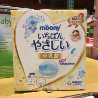 好市多Costco-滿意寶寶溢乳墊/母乳墊36片*4包入(共144片) #288869