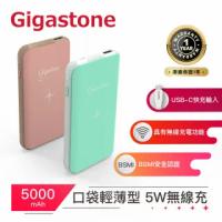 【Gigastone 立達國際】口袋型無線充行動電源 5000mAh PB-7210(BSMI認證多重保護/時尚四色輕薄型行動電源)