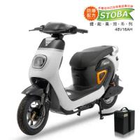 【向銓】KABUKI 電動自行車 PEG-052搭配防爆鋰電池(電動車)