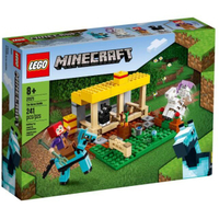 竹北kiwi玩具屋_樂高 LEGO 21171 The Horse Stable