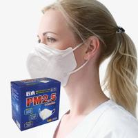 【匠心】PM2.5專業3D立體防霾口罩-12入/盒-免運 【康匠】【卜公家族】