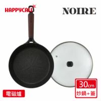 【韓國HAPPYCALL】石墨烯IH鈦熔岩鍋30cm深炒鍋+蓋(電磁爐適用)
