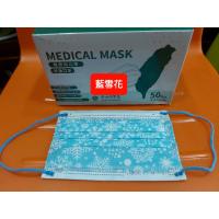丰荷兒童醫療口罩,款式:藍雪花(藍耳繩)/牛仔,50入盒裝,MD雙鋼印,台灣製造
