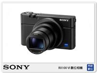 【銀行刷卡金+樂天點數回饋】SONY DSC-RX100 VI(RX100 6,公司貨)RX100 M6 六代