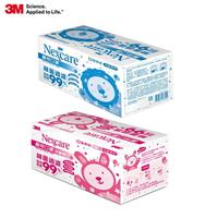 【3M Nexcare】醫療用平面式口罩-未滅菌 50入/盒(兒童適用)雙鋼印款-米菲寶貝