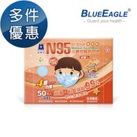 藍鷹牌 NP-3DSSM 立體型2-6歲幼童醫用口罩 50片x1盒 多件優惠中
