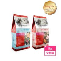 【愛美力】全齡貓飼料7kg(鮭魚+鰹魚+雞肉/珍饌海鮮總匯)