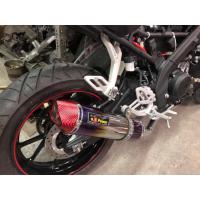 R15 Cb150R/Honda/板井碳纖維排氣管鯊魚嘴-R15/Y15/lc150-10000元