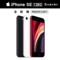 【Apple 蘋果】新版 iPhone SE 128G 4.7吋