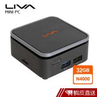 ECS 精英 LIVA Q2迷你電腦 N4000/4G/32G桌上型電腦 主機  蝦皮直送