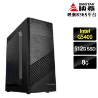 【映泰平台】BIOSTAR {黑披風II} Intel Pentium G5400 雙核 Intel UHD 610 文書機(G5400/8G/512G_SSD)