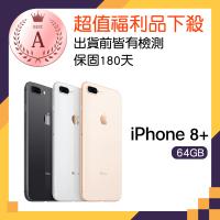 【Apple 蘋果】福利品 iPhone 8 Plus 64GB 智慧手機
