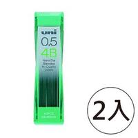 【UNI】三菱202ND自動鉛筆芯0.5-4B(2入1包)