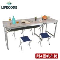 【LIFECODE】橡木紋鋁合金折疊桌/野餐桌180x60cm-送桌下網+4張帆布椅(三段高度)