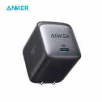 USB C Charger, Anker Nano II 65W GaN II PPS Fast Charger Adapter, Foldable Compact Charger for MacBook Pro/Air, Galaxy S20/S10
