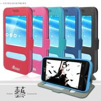 ASUS ZenFone C ZC451CG 4.5吋 Z007 藝系列 視窗側掀皮套/保護皮套/磁扣式皮套/保護套/保護殼/手機保護