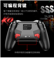 美琪新款 可任天堂switch pro安卓蘋果xbox360電腦無線藍芽遊戲手把
