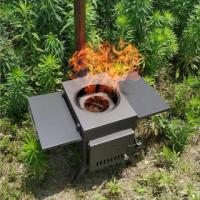 【May Shop】戶外露營燒烤野半氧化燃燒炊火箭筒柴火爐