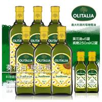【奧利塔】葵花油X6+純橄欖250mlX2優惠組合