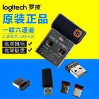▲#鼠標#鍵盤  羅技優聯無線鼠標鍵盤usb接收器m280m330套裝接收器mk275mk245