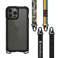 Switch Easy|Odyssey 背帶式軍規防摔手機殼 - iPhone 13 系列