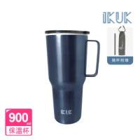 【IKUK 艾可】陶瓷手把冰霸杯900ml保冰效果10hrs(附tritan環保吸管、吸管收納袋)