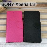 金絲皮套 SONY Xperia L3 (5.7吋) 多夾層 抗污