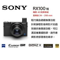 【eYe攝影】現貨 送首購禮 公司貨 SONY RX100 VII M7 數位相機 類單眼 4K 長焦段 翻轉螢幕