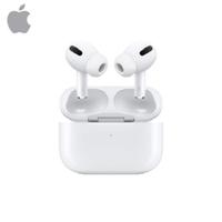 Apple AirPods Pro 藍芽無線降噪耳機 公司貨