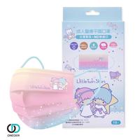 【ONEDER 旺達】雙子星平面醫療防護口罩10入/盒(醫療級 雙鋼印 台灣製造)