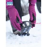 迪卡儂 冰爪戶外登山防滑鞋套釣魚雪地冰面防滑冰爪 QUS # t85sa3ef