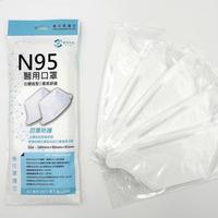 口罩 醫療口罩 醫用口罩 善存 N95 醫用防護口罩(未滅菌) 5入/袋 鴨嘴型 白色 現貨 台灣製 發票